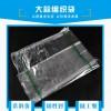 透明编织包装袋大豆袋蔬菜水果袋厂家批发