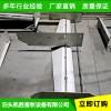 厂家供应 304不锈钢刮粪机 环保清粪机
