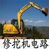 信宜剩鸿 : 挖掘机空调,堆高机空调,电路维修!