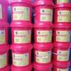 宜宜居建材卫生间回填新型材料使用方法指导