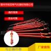 电力整杆器  电线杆支柱整杆器  扶正器 支柱调整器