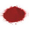 氧化铁红颜料,